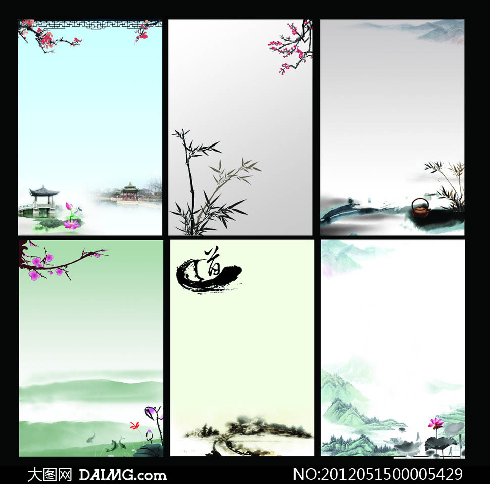 中国风荷花竹子梅花水墨画中国画山水画墨迹