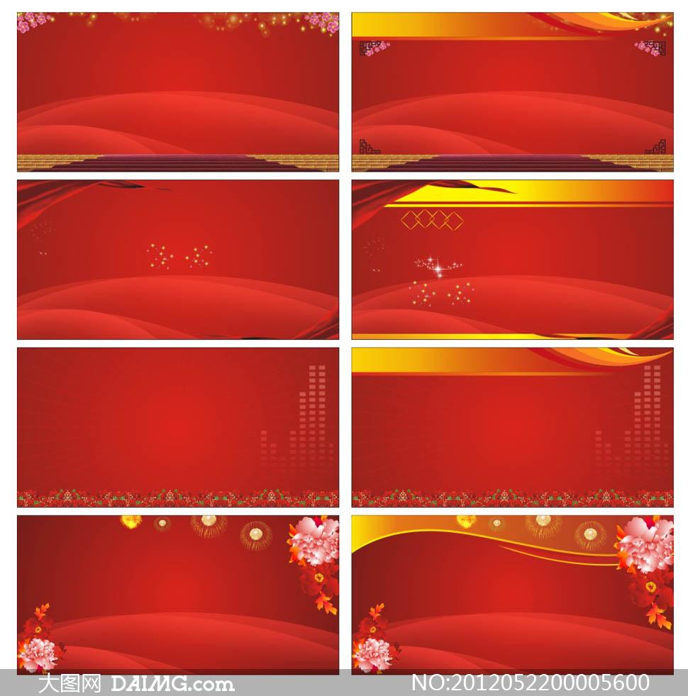 红色风格动感无线星光花朵花边花纹边框红绸缎红