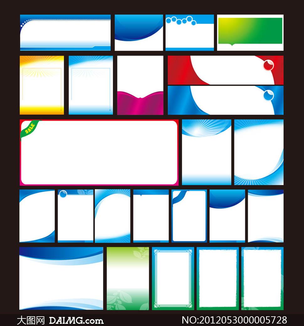 横版竖版经典矢量图库底纹背景底纹边框展板设计展板
