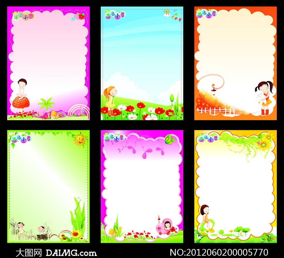 cdr13 关键词: 幼儿园卡通边框学校宣传单宣传栏制度展板幼儿园标语