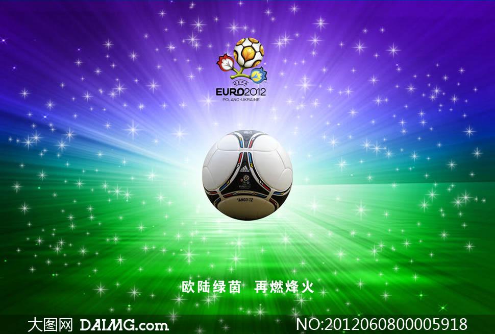 2012年欧洲杯足球赛主题海报PSD源文件 - 大