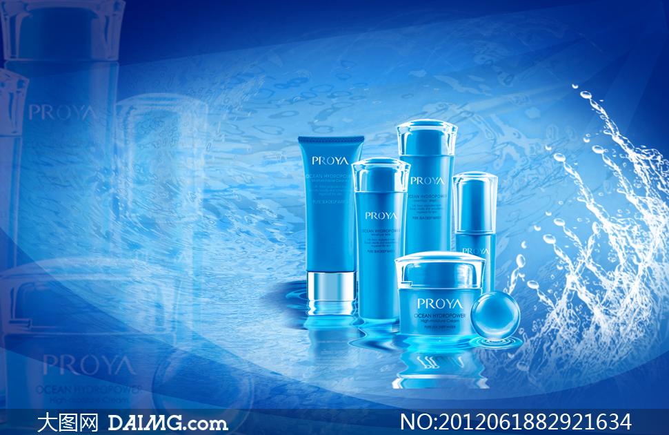 稿广告设计海报设计化妆品广告化妆品海报海洋水动力