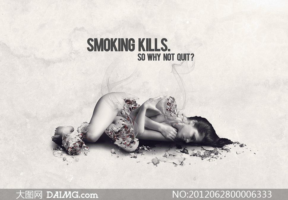 人体燃烧戒烟公益海报创意合成素材