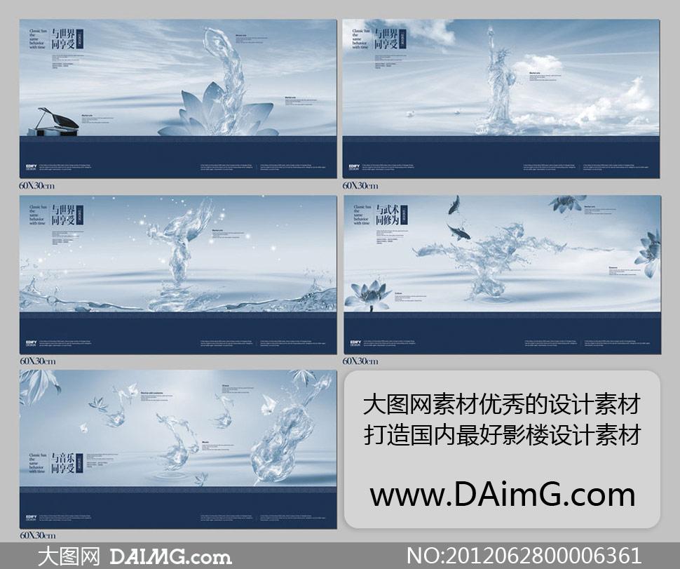 宣传单dm单楼书形象欧洲复古画册设计广告设计模板psd分层素材源文 随