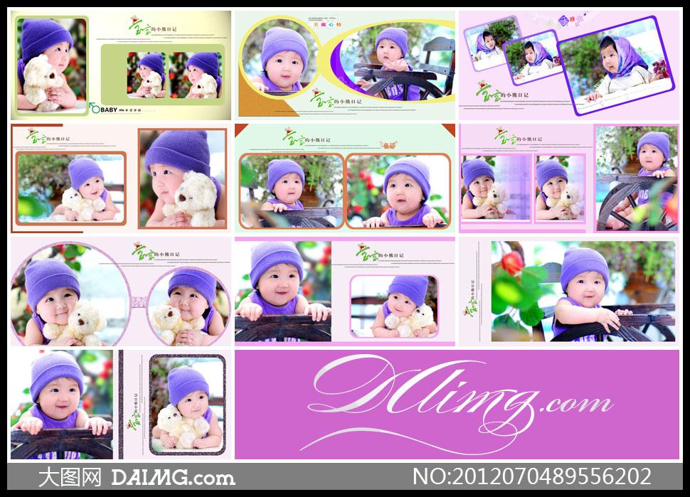 版式设计版面设计相片模板照片模板儿童写真宝宝摄影