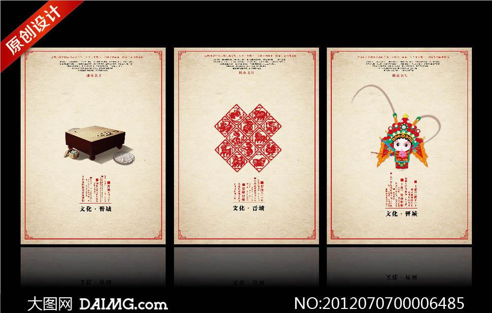 文明城市招贴设计公益海报海报设计广告设计模板psd
