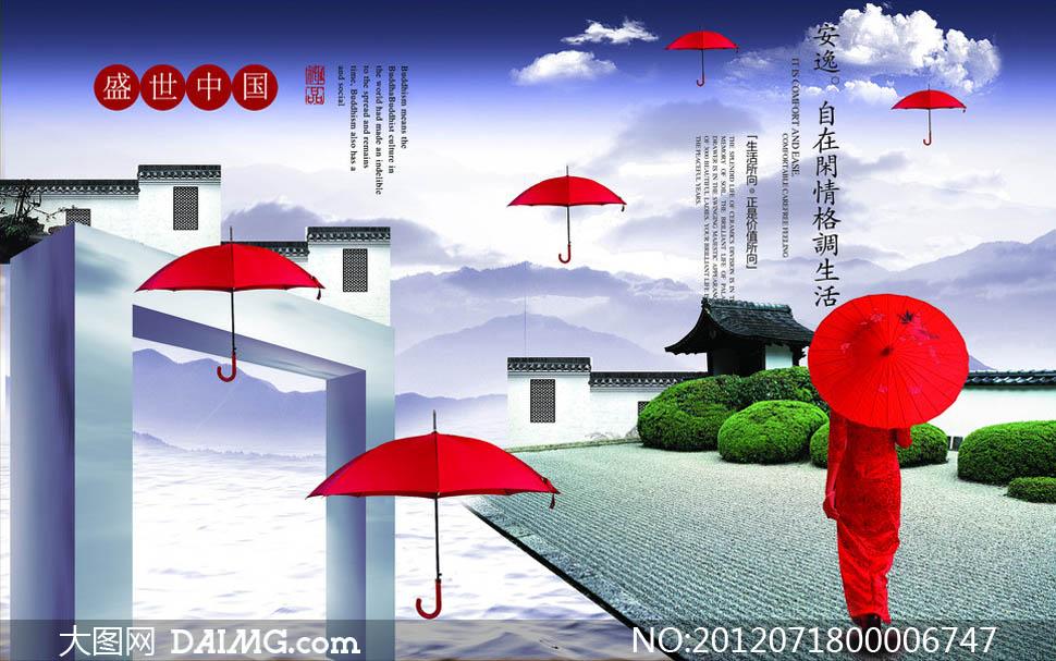 关键词: 中国风院墙围墙屋檐中式院墙山水水墨中国画中式别墅院子大图片