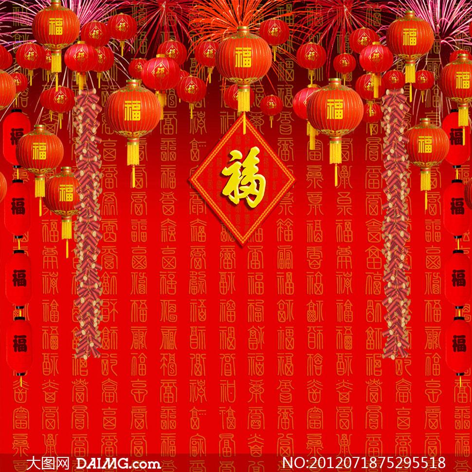 照背景婚纱背景中国风古典灯笼福字烟花礼花红色喜庆