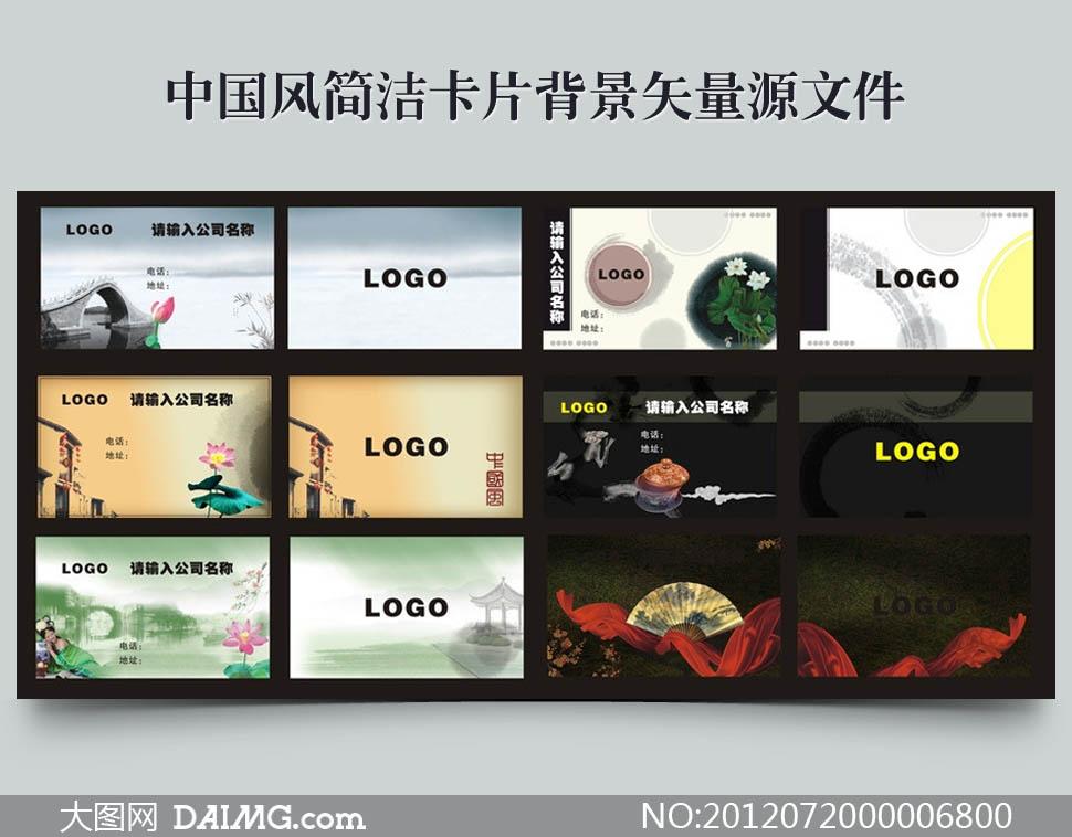 中国传统水墨马设计矢量素材