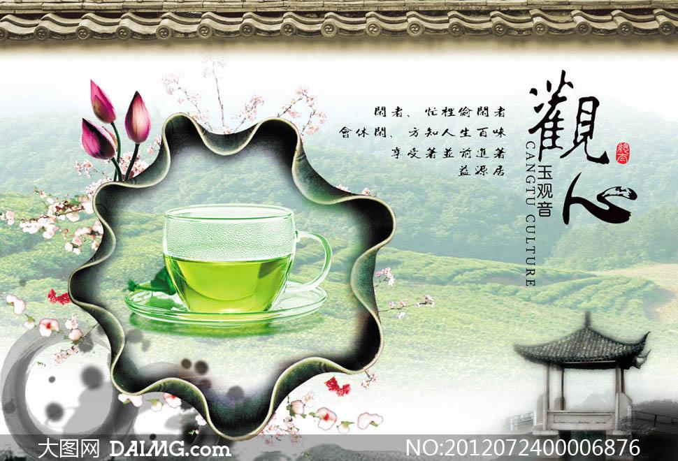 大图首页 psd素材 广告海报 > 素材信息  中国风绿茶广告设计psd源