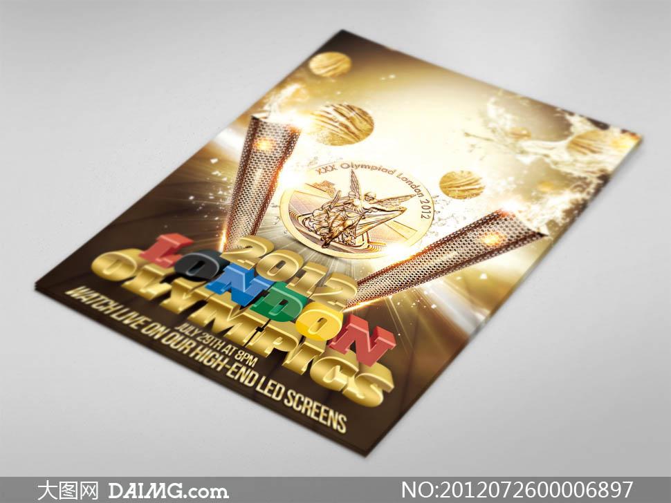 五环奥运标志奥运火炬底纹奥运会标志奥运背景奥运金