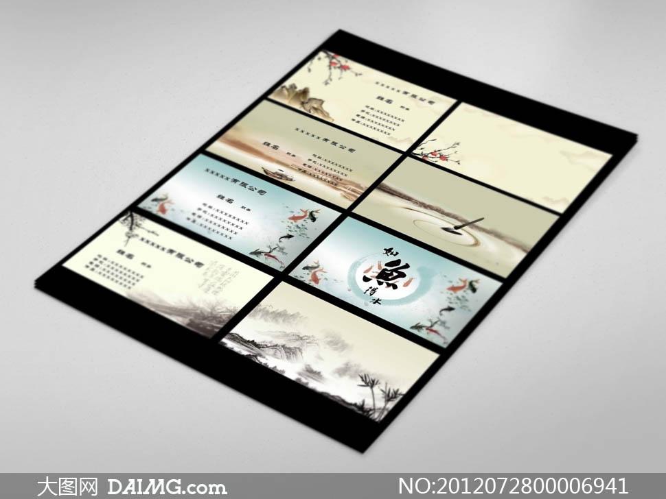 中国风设计名片设计矢量源文件