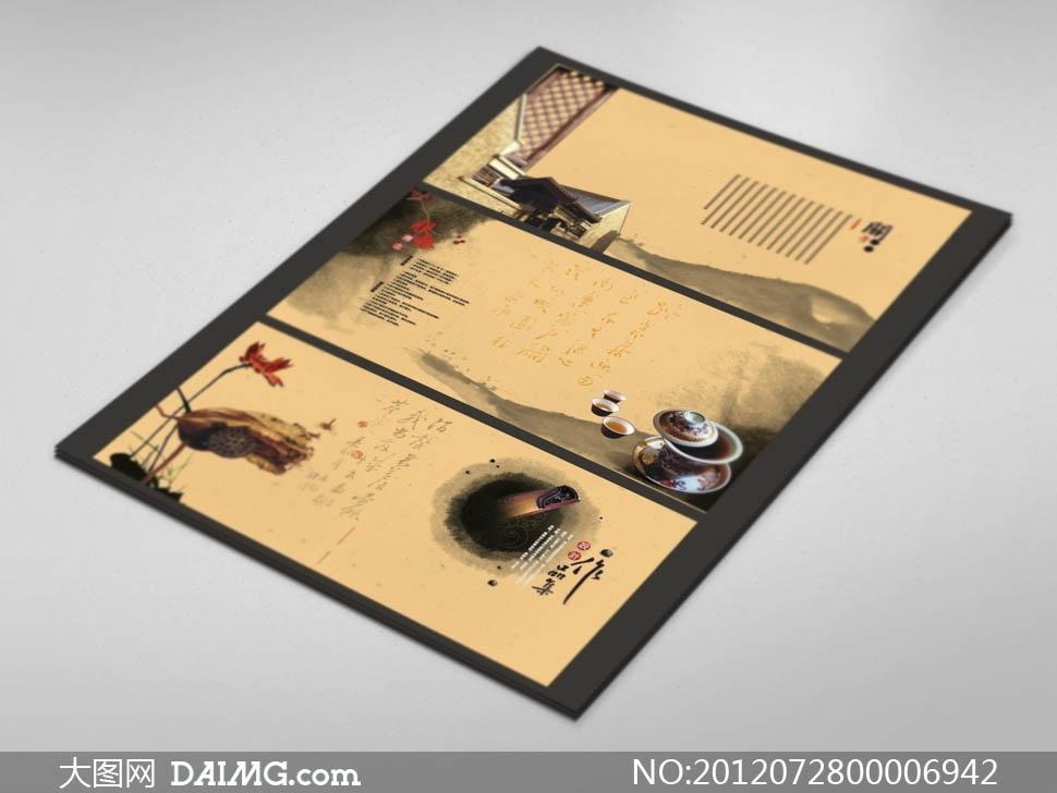 设计矢量源文件下载,cdr9 关键词: 中国风画册水墨圆形砚台荷花荷叶