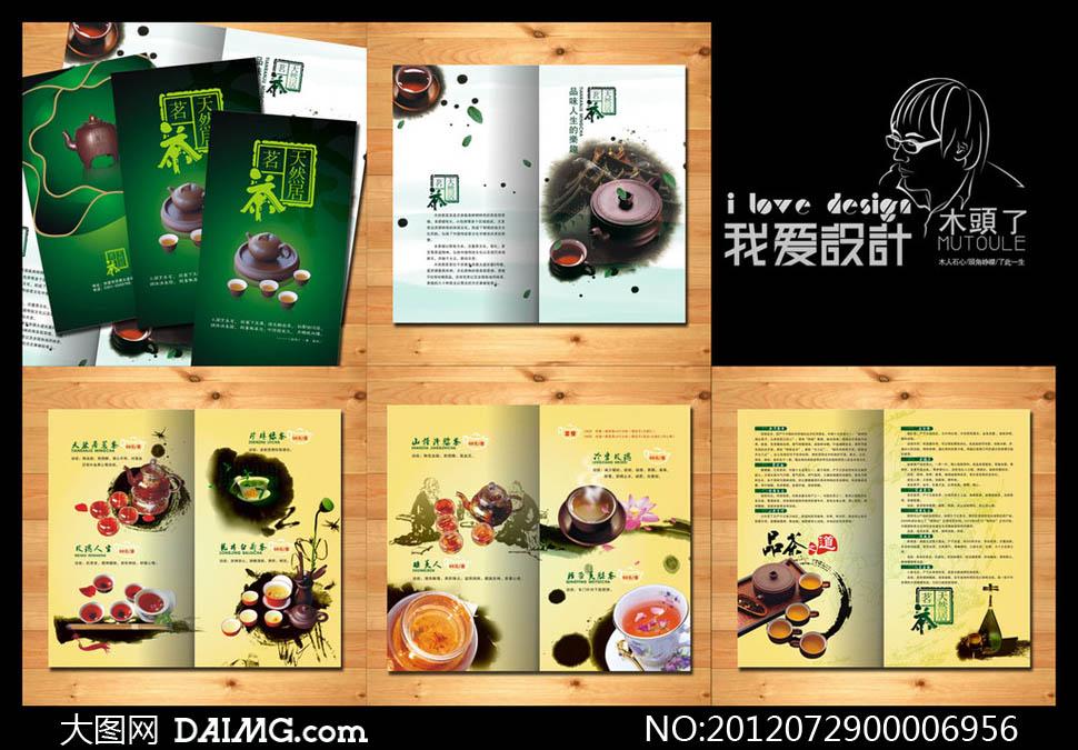 中国风水墨茶铺设计矢量素材