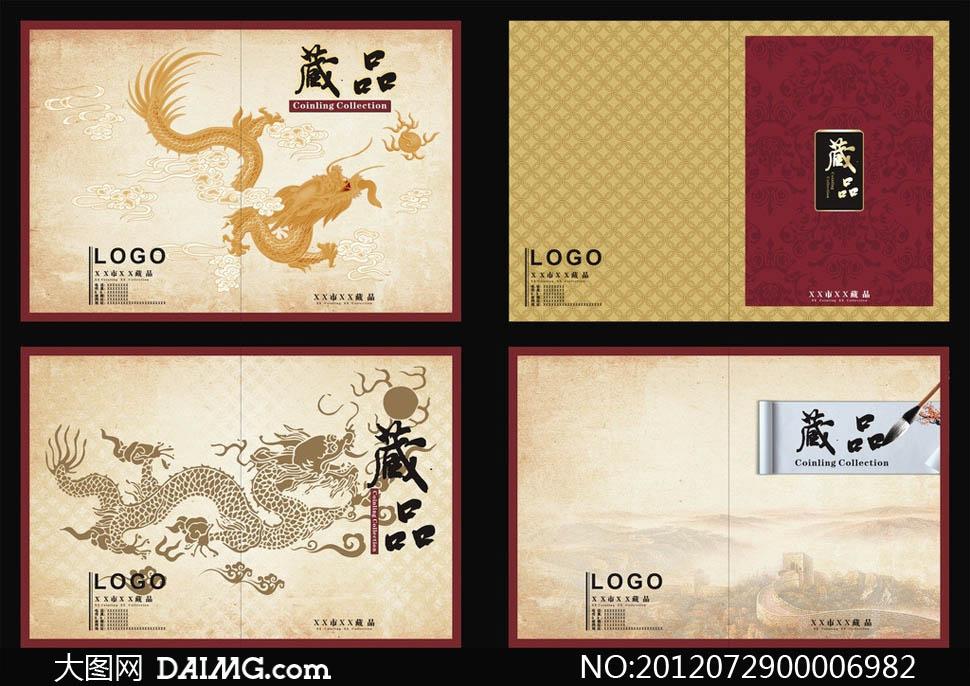 中国风古典画册封面设计矢量素材