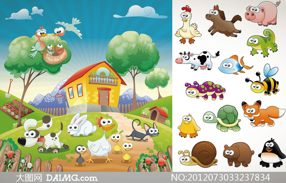 卡通动物萌图; 卡通动物萌图_exo卡通萌图; tao卡通萌图
