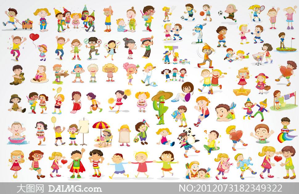 可爱卡通儿童小朋友矢量素材