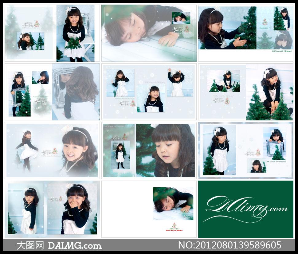 设计版面设计儿童写真小女孩绿色相框韩文文字小孩齐刘海儿头箍松树