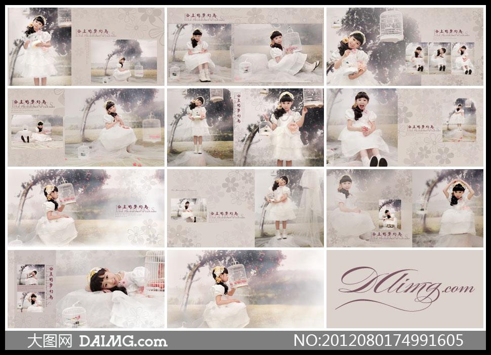 版式设计版面设计儿童写真小女孩可爱花朵鸟笼白裙子