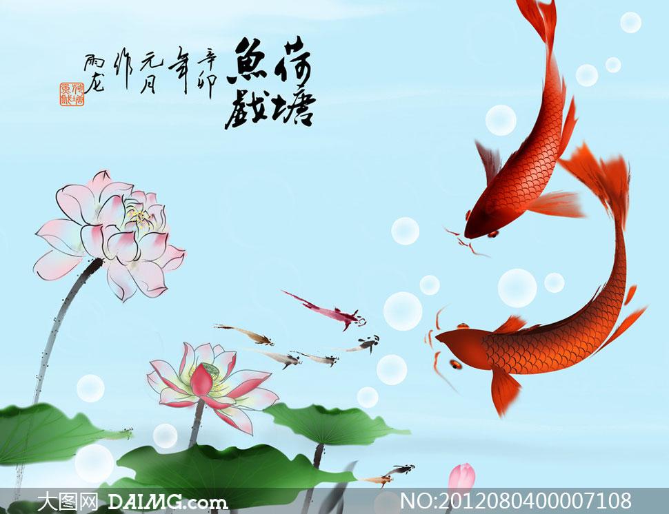 手绘泡泡气泡红鲤鱼气泡水墨金鱼莲花小雨池塘设计元素海报设计广告设