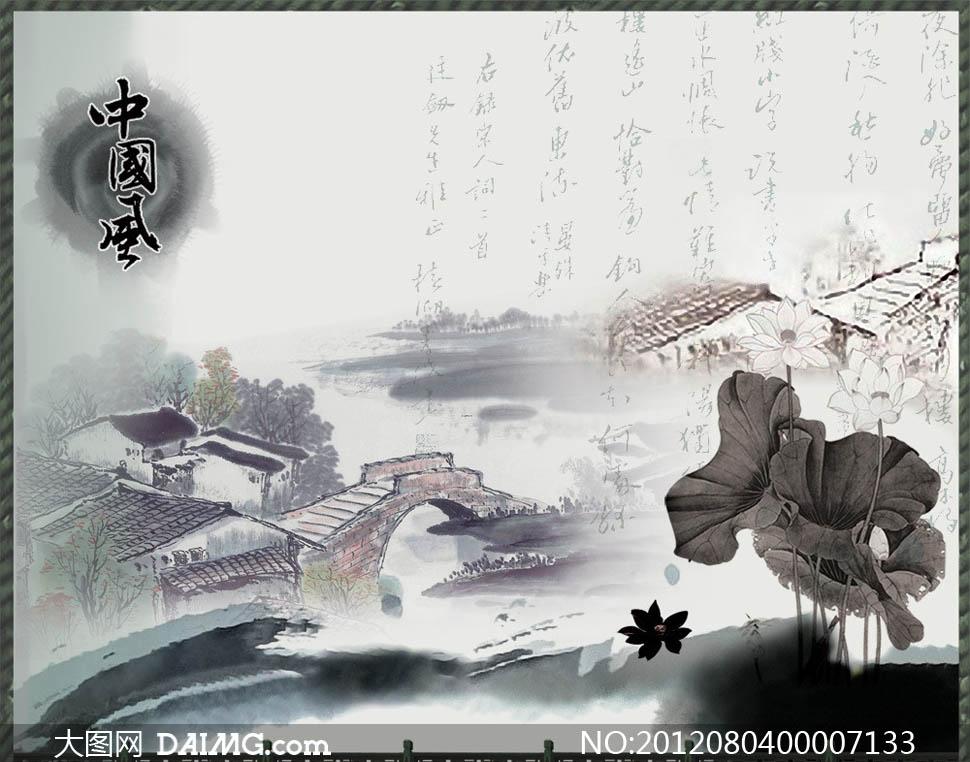 中国风江南水乡水墨画油墨画荷花荷叶拱桥流水水墨墨迹树木树林水乡