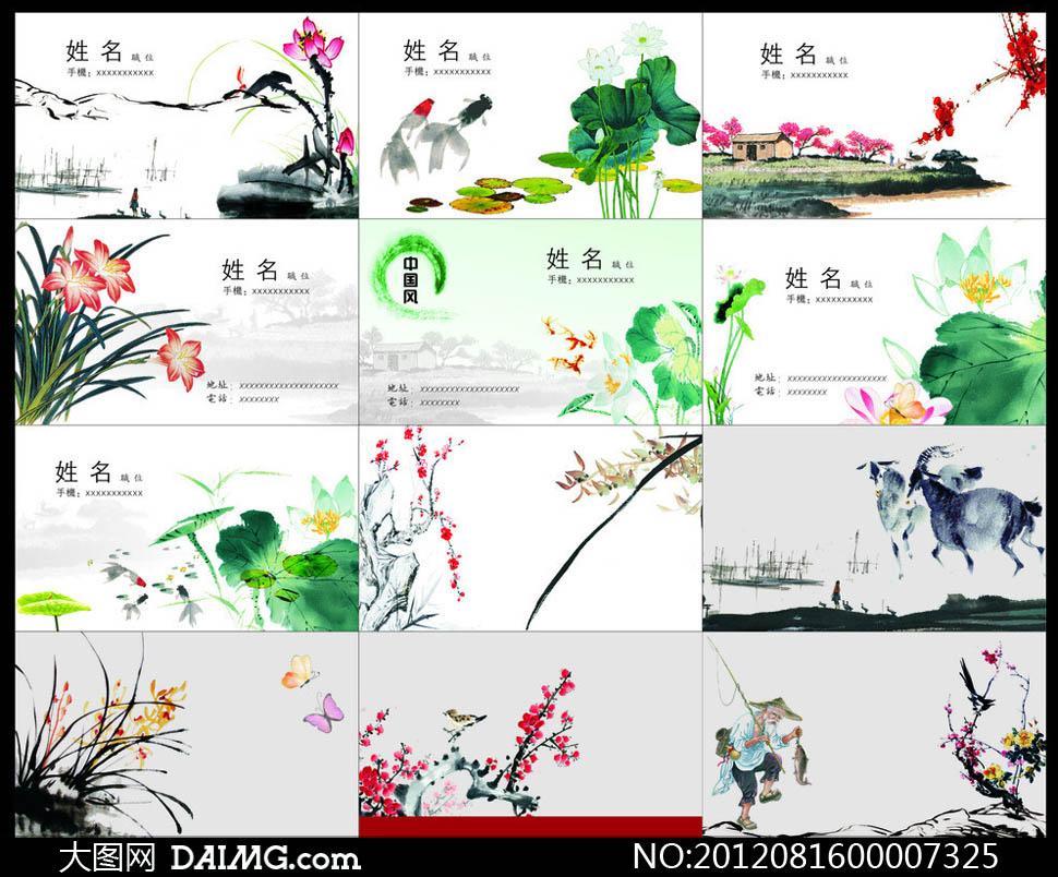 中国风花朵名片背景设计矢量素材