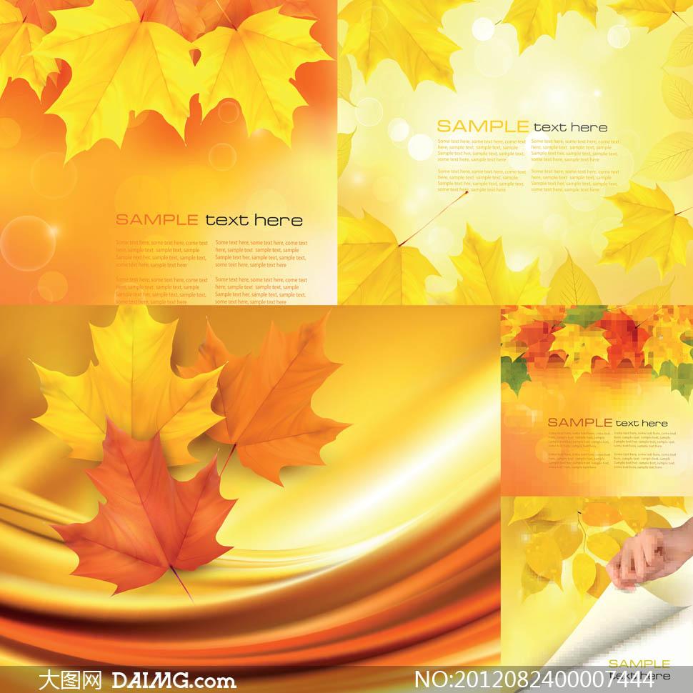秋意金色枫叶背景设计矢量素材