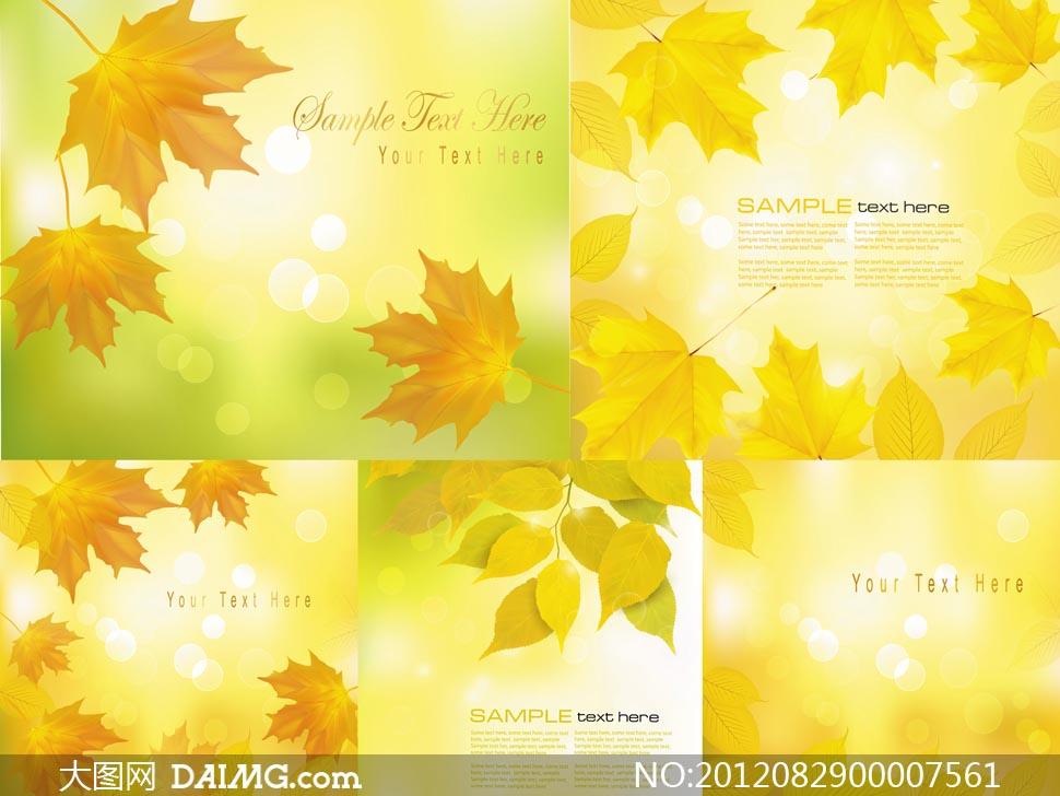 唯美秋季金黄色背景设计矢量素材