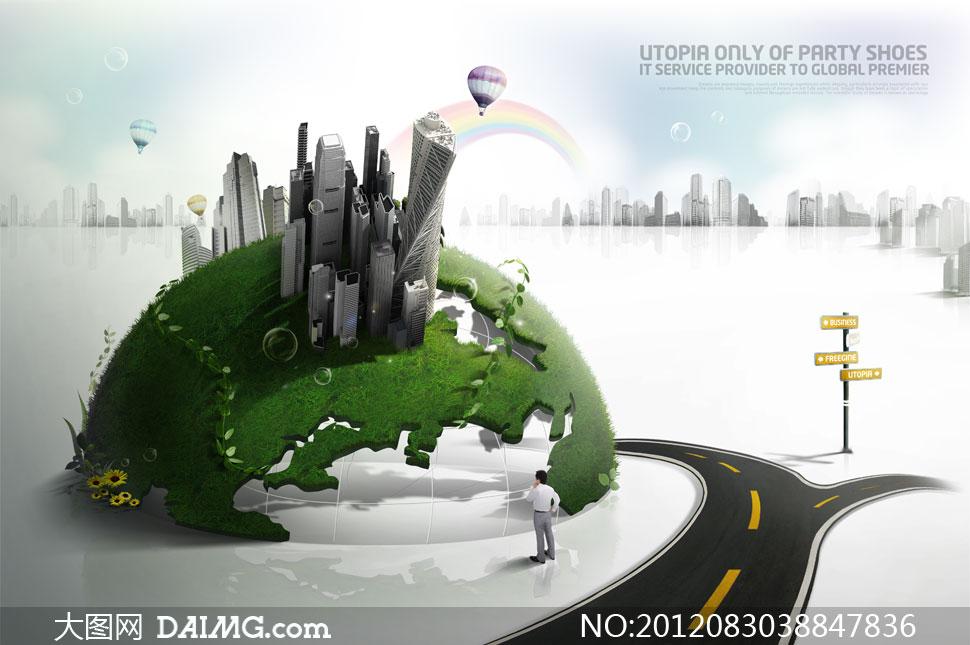 地球与城市建筑物人物psd分层素材