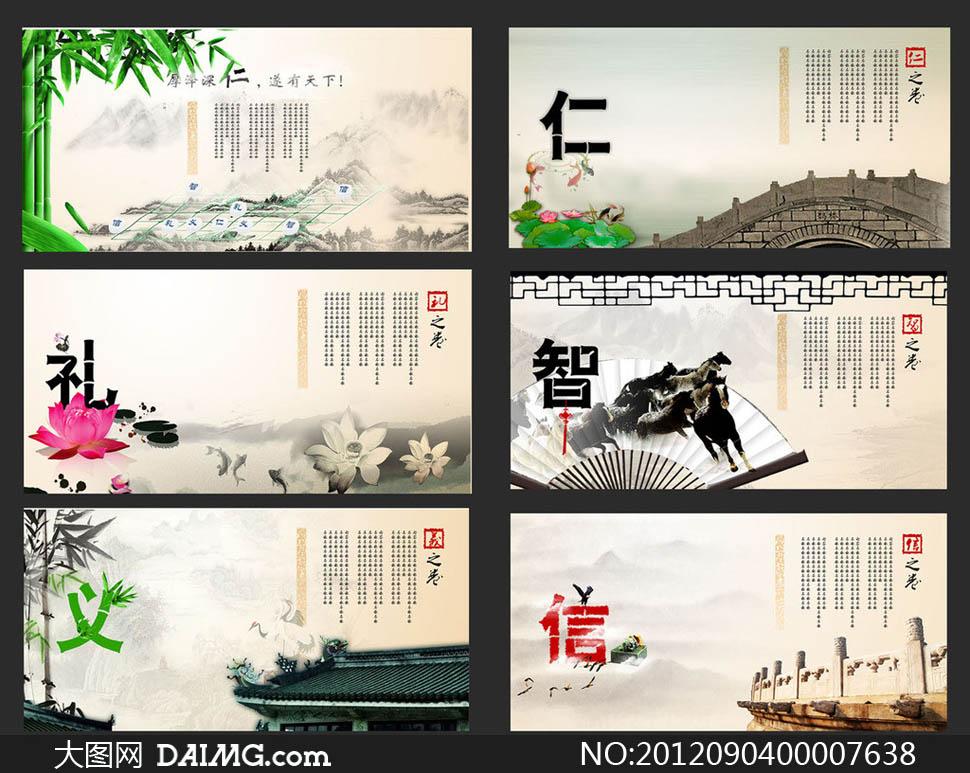 幼儿园中国风屋檐布置图片
