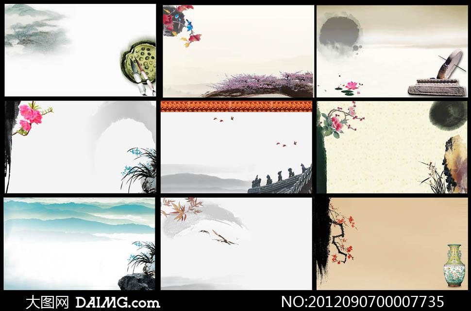 中国风水墨名片背景设计psd源文件