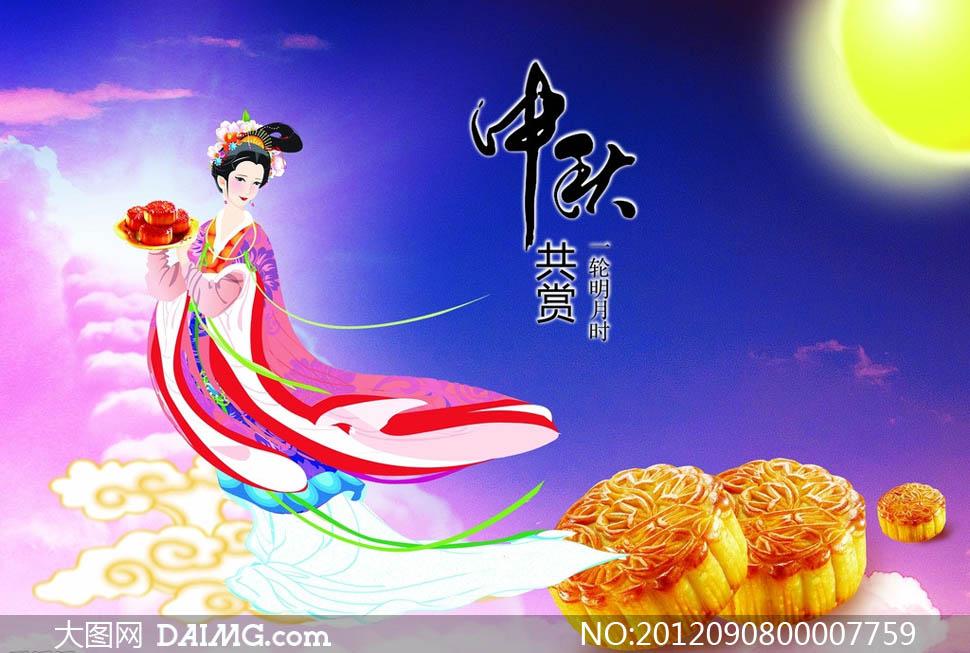 关键词: 中秋节中秋月亮月饼嫦娥云梯云彩云朵紫色月饼月饼盒设计月饼