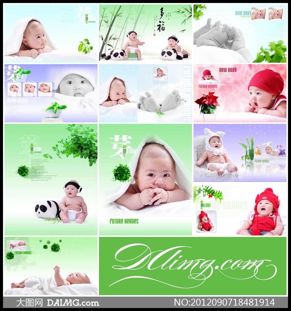照摄影版式设计版面设计照片模板相片模板宝宝摄影宝宝模板宝宝写真
