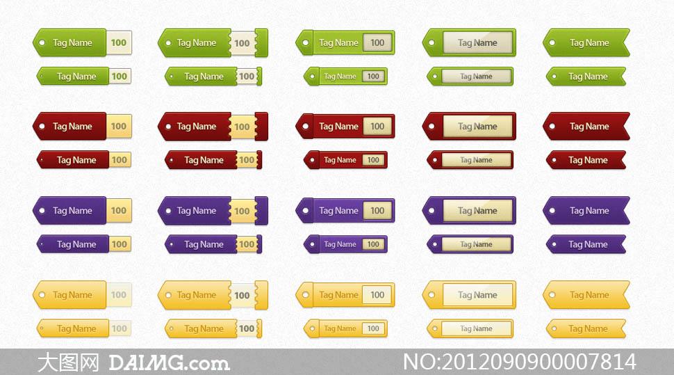 立体感立体按钮尖角按钮网页uiui设计网页设计元素psd素材 随机标签