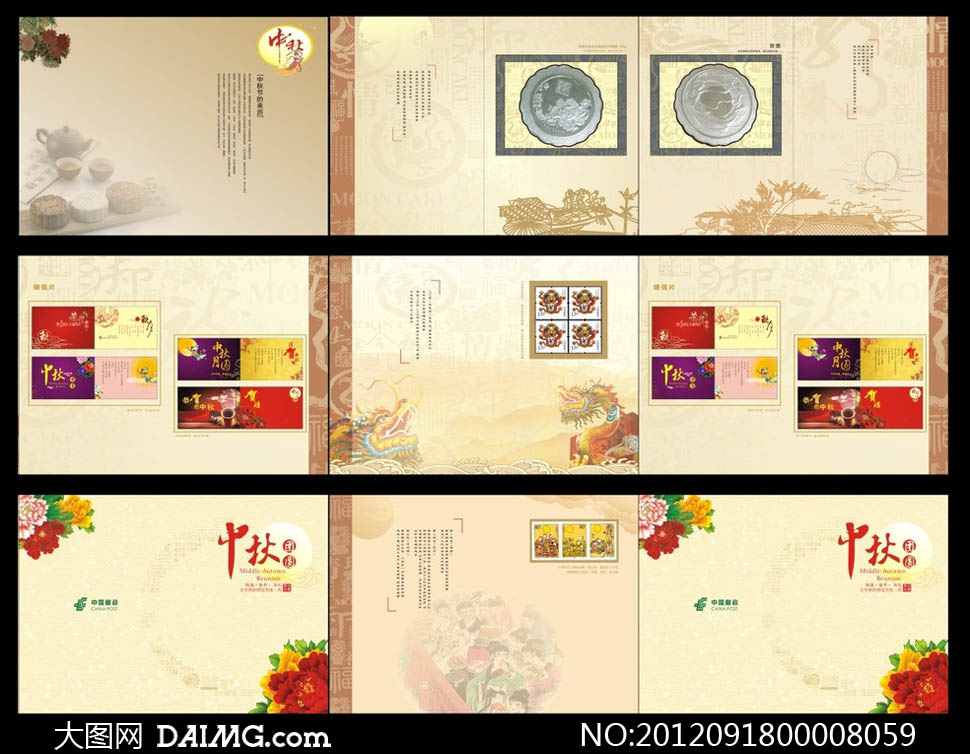 中秋节明信片和邮票设计矢量素材