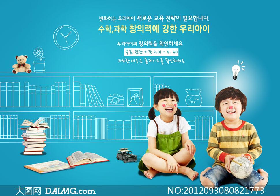 儿童人物与书架简笔画psd分层素材