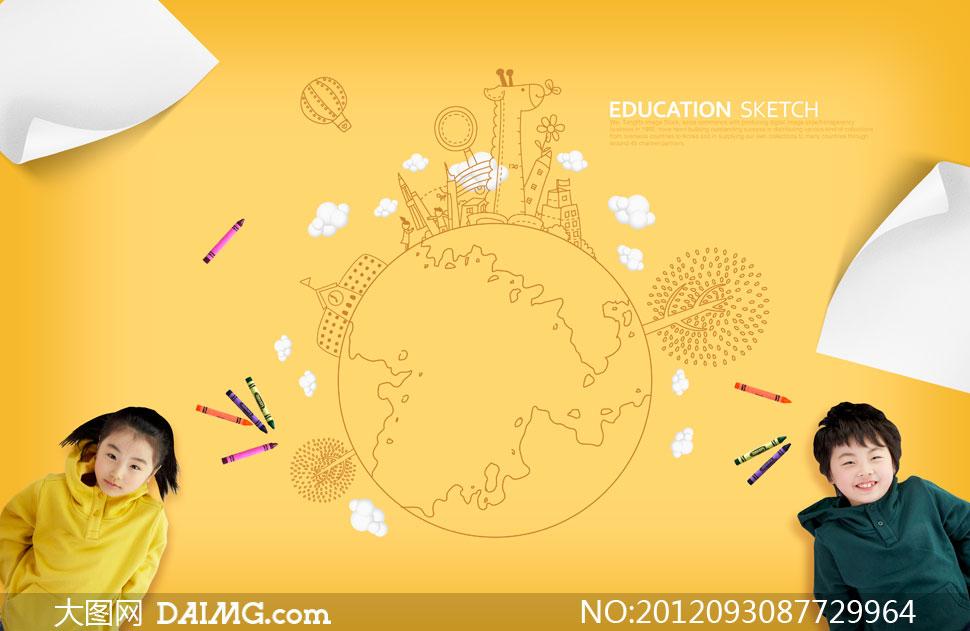 俩学生与手绘涂鸦元素psd分层素材