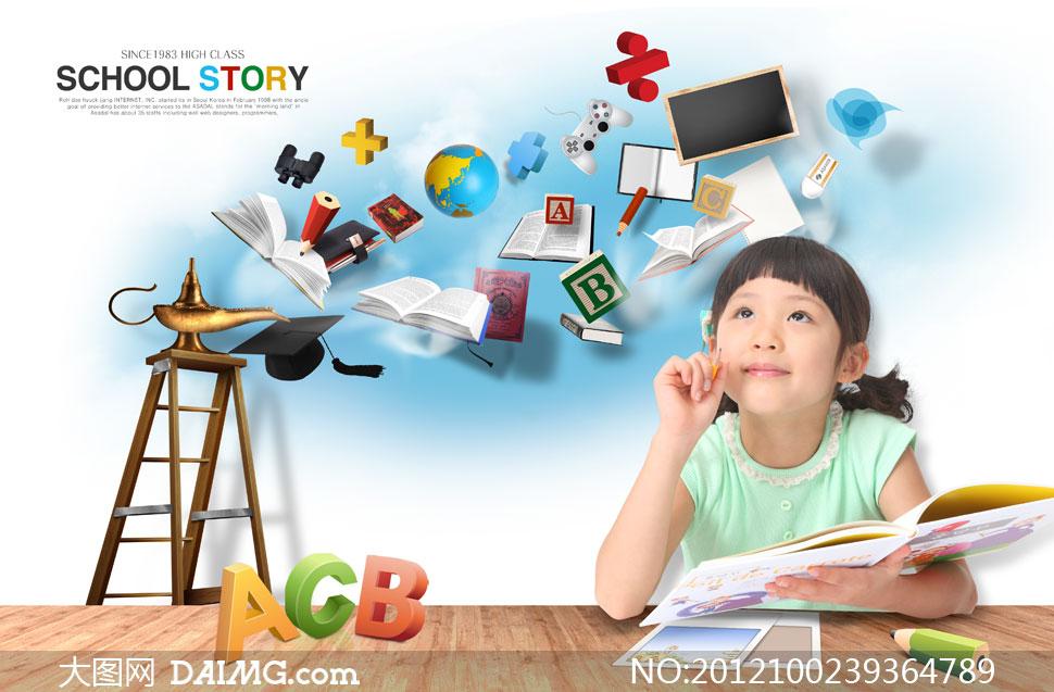 小学生与学习用品创意psd分层素材