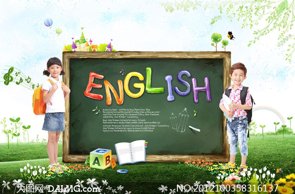 黑板五彩字蝴蝶热气球笑容开心微笑彩虹花丛英语手绘粉笔涂鸦english