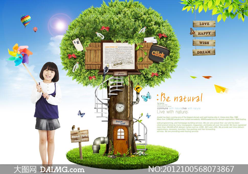 大图首页 psd素材 人物图片 > 素材信息  可爱小女孩与创意大树psd