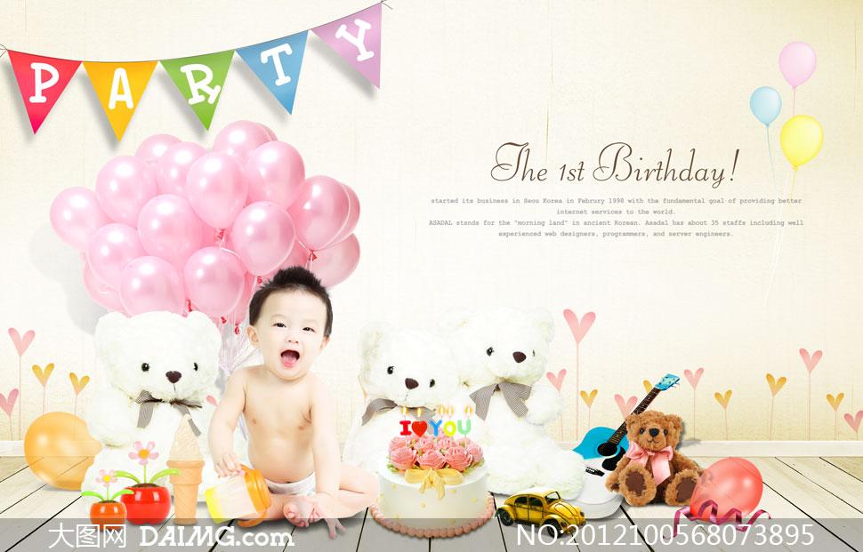 儿童心形气球气球开心小熊生日蛋糕玩具吉他木地板泰