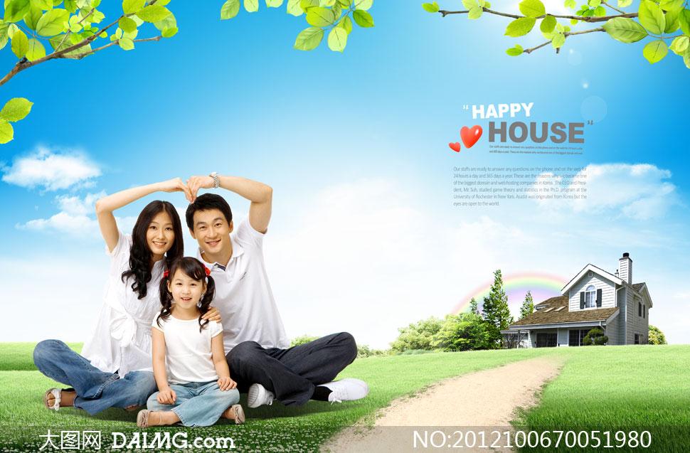 家人幸福家庭三口之家笑容开心一家三口树木大树树丛图片