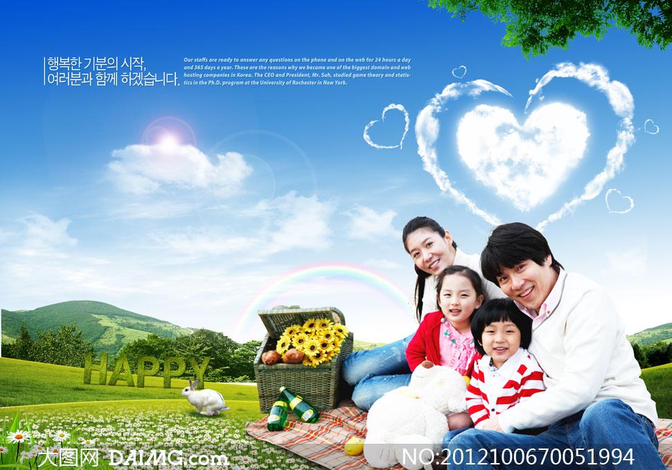 外出野餐的幸福一家人psd分层素材图片