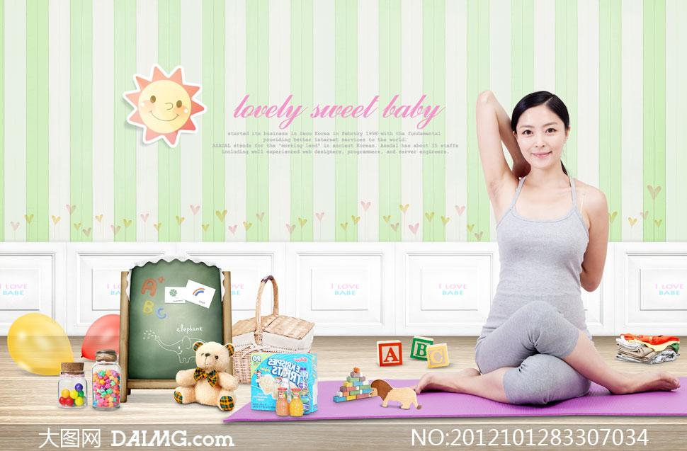 做产前锻炼的孕妇美女psd分层素材 大图网设