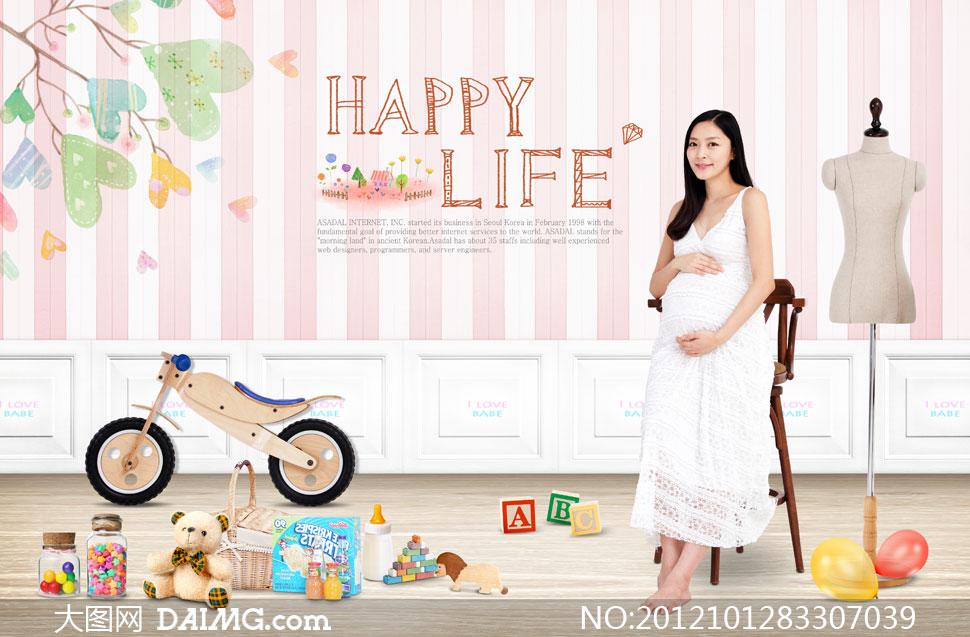 室内孕妇人物玩具小熊psd分层素材