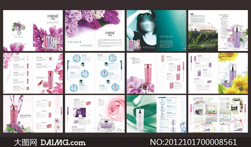 化妆品瓶子菊花玫瑰花水珠水滴美容养颜花朵花纹宣传册画册设计画册图片