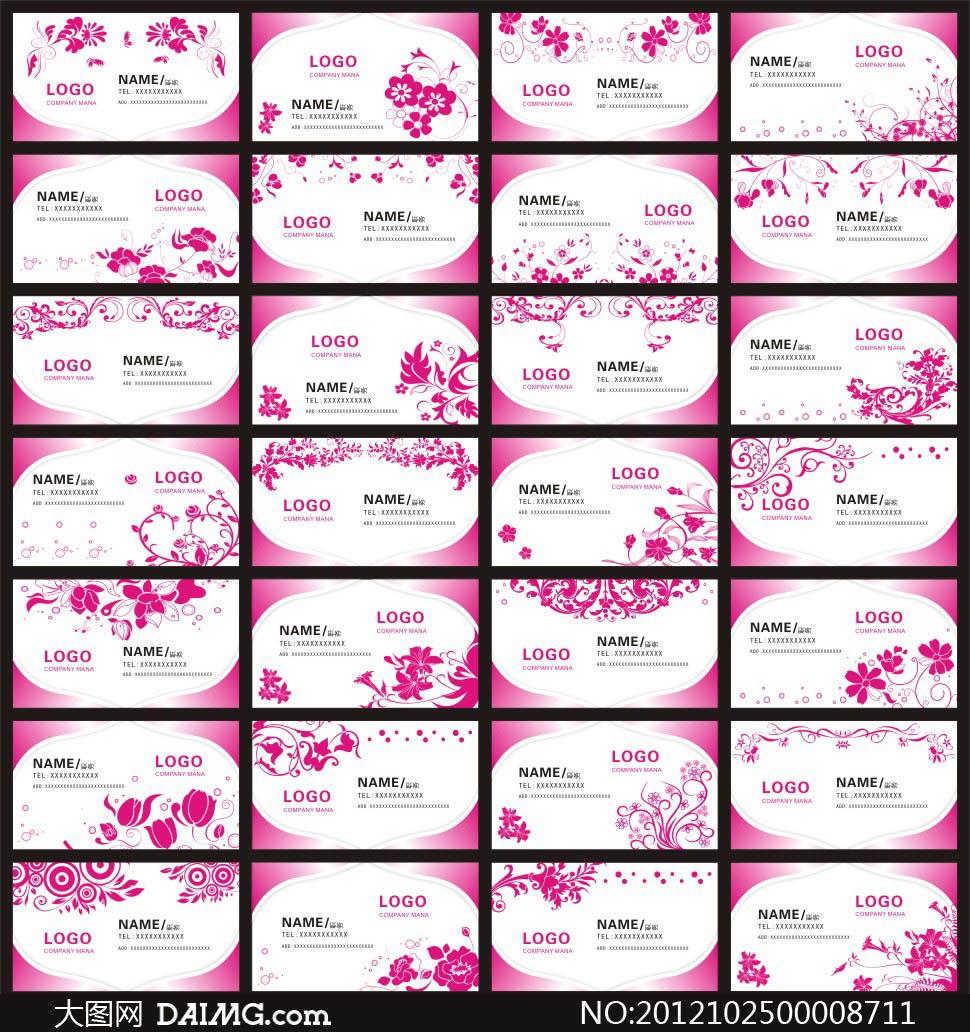 边框简单简约仿古中式线条背景卡片欧式花纹企业名片
