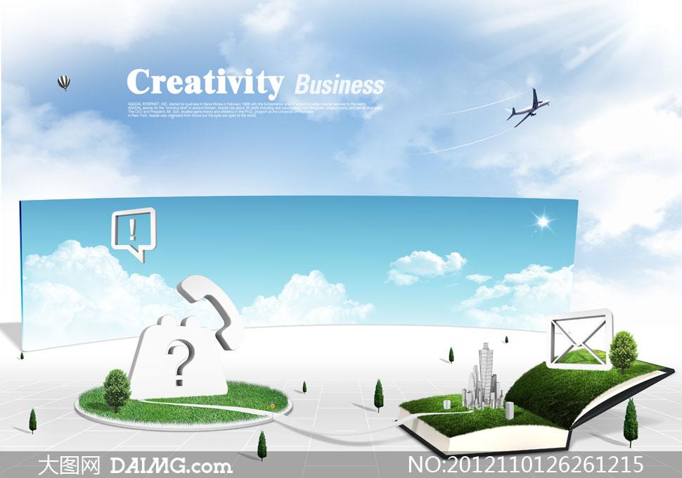 素材no2商务商业创意设计蓝天白云云彩云层多云飞机