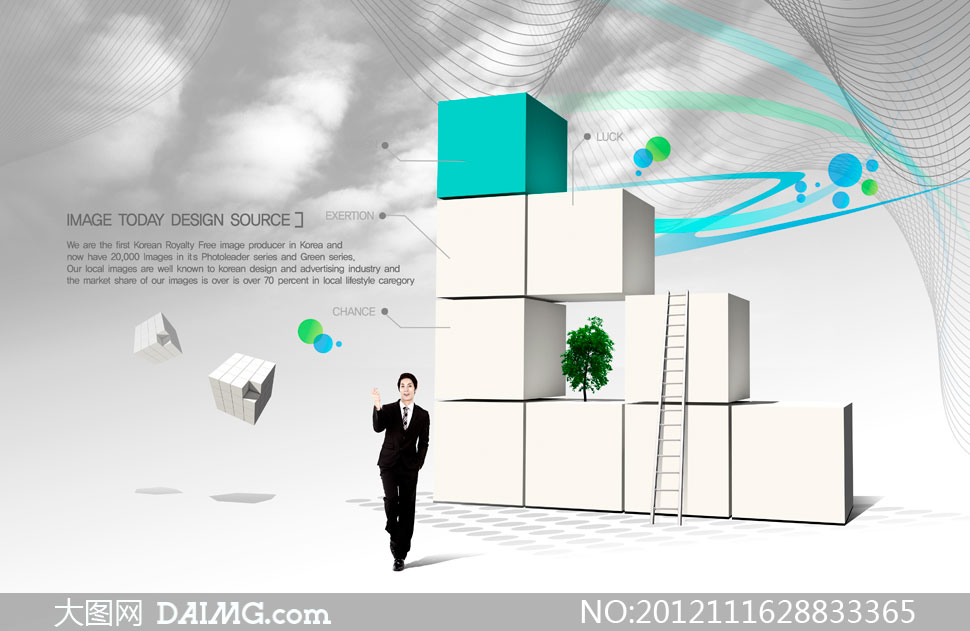 psd分层素材韩国素材no2创意设计商务职场人物男人男性立方体正方体