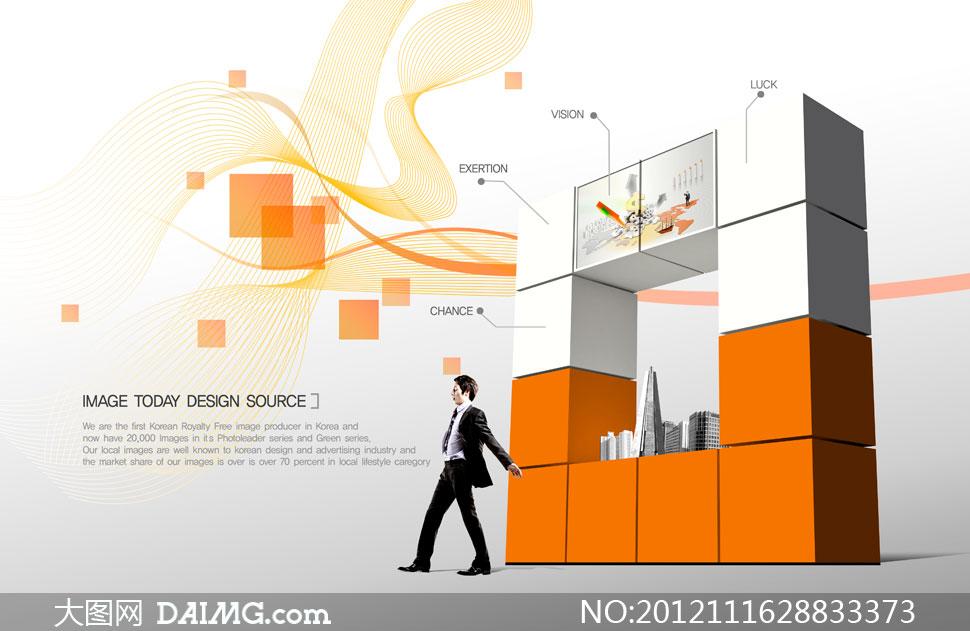 商务建筑物矢量图